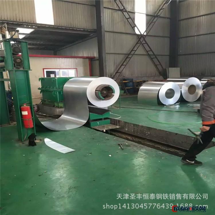 天津直销镀锌板卷 白铁皮 镀锌卷分条开平加工 厚度齐全