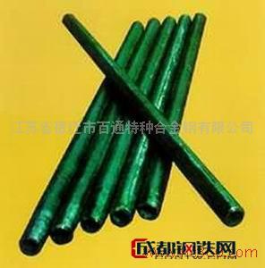 高鉻鑄鐵管