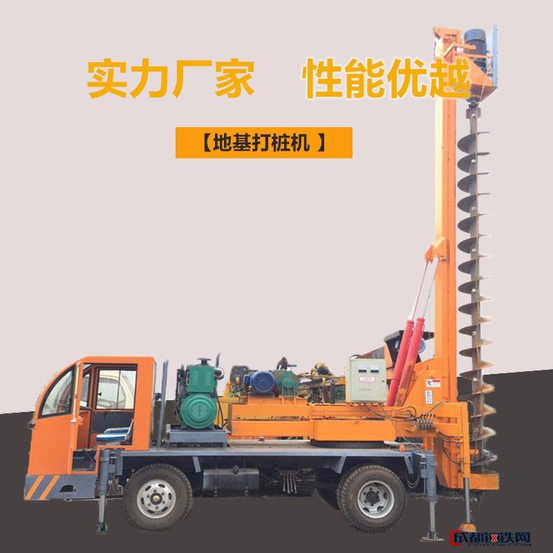 长螺旋管打桩机 液压旋挖钻孔机 26米长螺旋地基打桩机