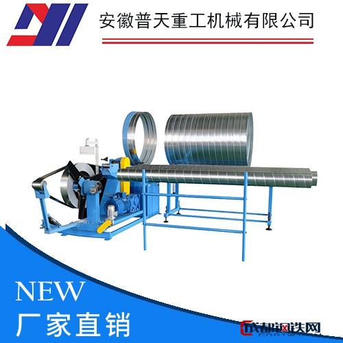 螺旋管模风管生产线 厂家销售  风管生产线 安徽普天重工
