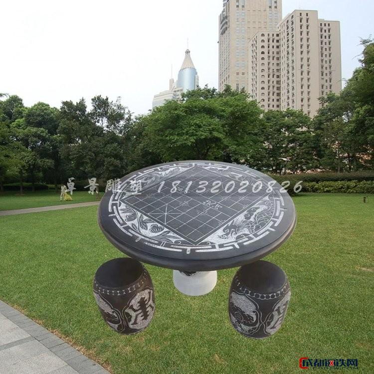 象棋棋盘圆桌凳 公园石桌凳 (2)