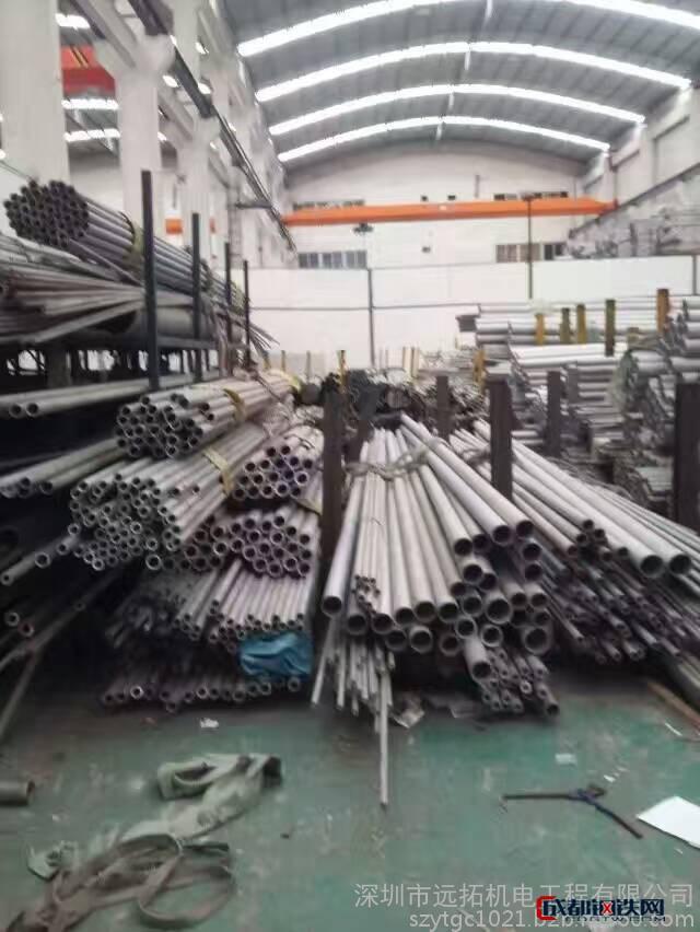 深圳市远拓机电工程有限公司