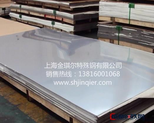 1Cr18Mn8Ni5N高强度不锈钢厂家直销现货板材六角棒