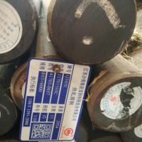 直徑280mmQ355D圓鋼低溫圓鋼現貨銷售圖片