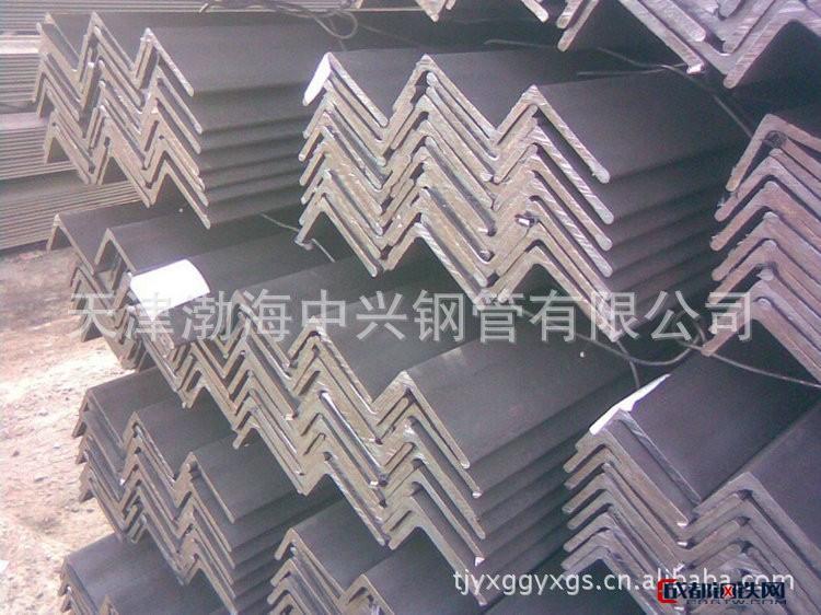 亚博国际娱乐平台_厂家生产 等边角钢 Q235热镀锌角钢 天津角钢 q235角钢