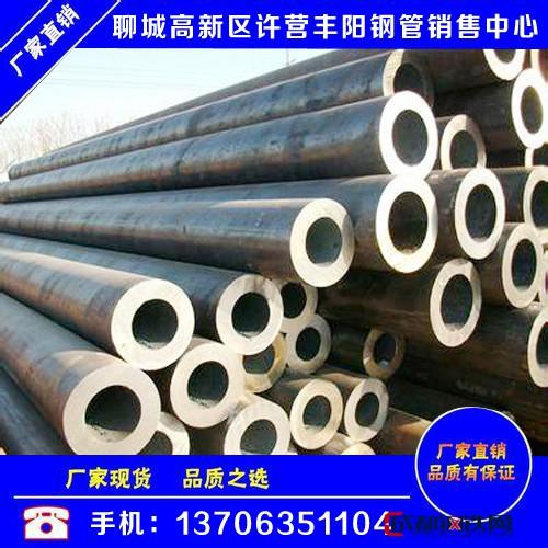 无锡现货 精密焊管 碳钢 直缝焊管 建筑家具管 规格齐全