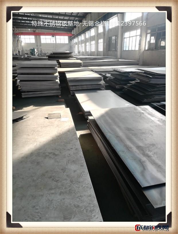 太钢 316钢板 316不锈板 316不锈钢板 316不锈钢合金板 316不锈铁板