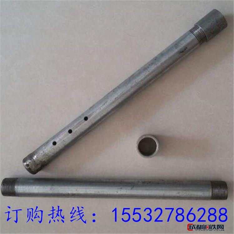 采购424注浆管   无缝热轧注浆管 河北渠成钢管制造供应