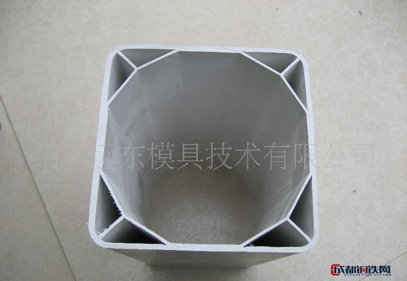 塑合金管挤出模具