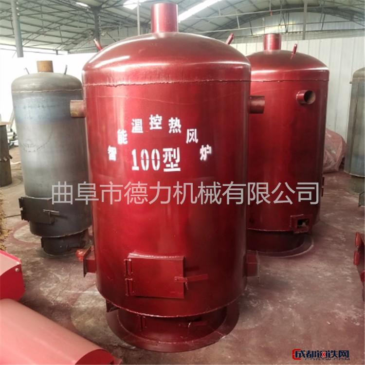 优质大棚取暖炉 燃煤节能锅炉 螺旋管加热新款电子智能热风炉