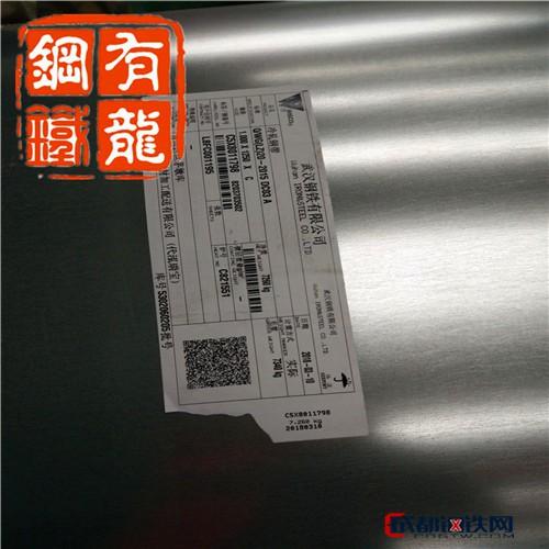现货批发 冷轧板卷 武钢spcc冷轧板 规格齐全 冷轧钢板加工 汽车钢