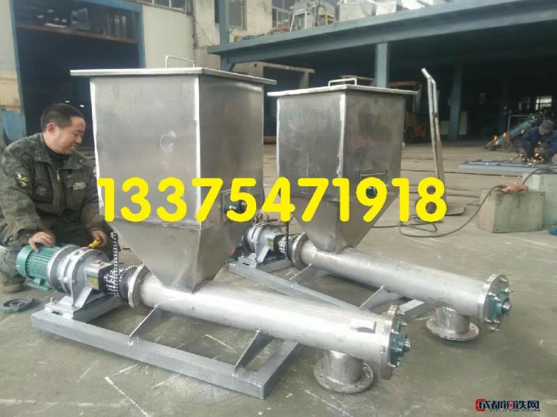螺旋输送机价格 双螺旋输送机结构管式水泥螺旋输送机