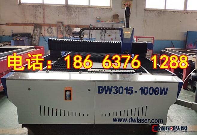 1000w铝合金管材激光切割机 数控合金钢激光切割机 进口钣金金属激光切割机价格 大幅面激光切割机