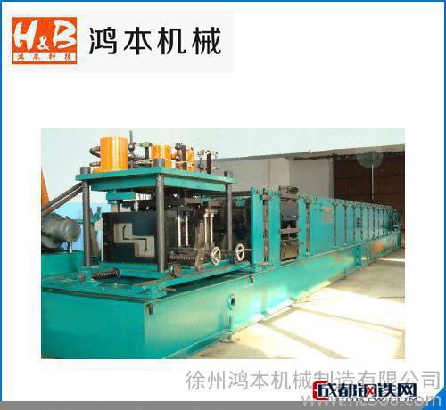 鴻本機械C/Z 專業冷彎成型機生產制造C/Z型鋼沖孔設備 冷彎型鋼設備 優質服務