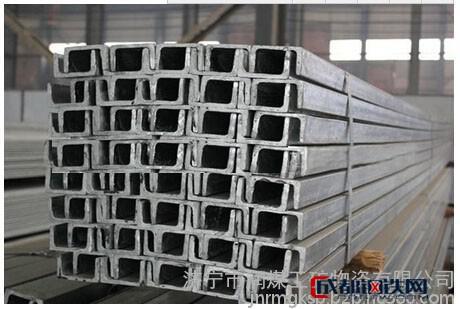热轧槽钢直销热轧槽钢价格热轧槽钢厂家