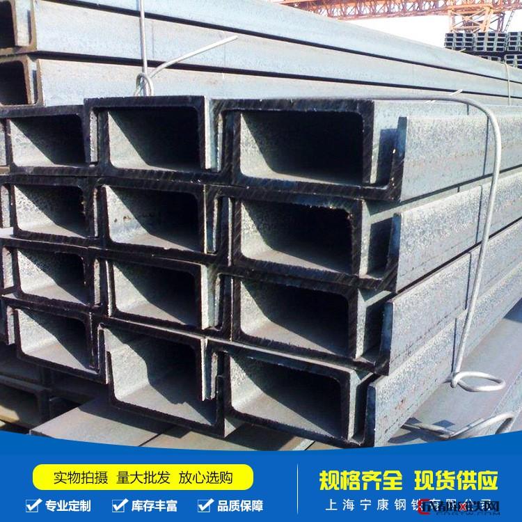 唐钢槽钢  16槽钢 Q235B槽  上海直销点 欢迎勾选
