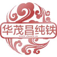 (华茂昌)太原纯铁公司厂家直供纯铁棒材