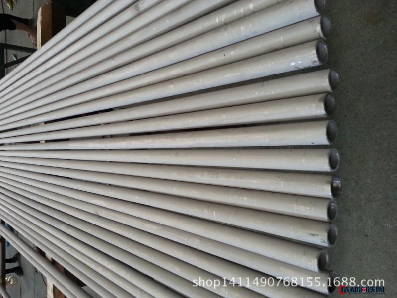温州现货专业生产不锈钢高压锅炉管无缝管TP316L可定制