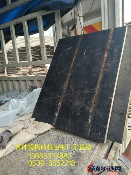 水泥砖托板船板价格