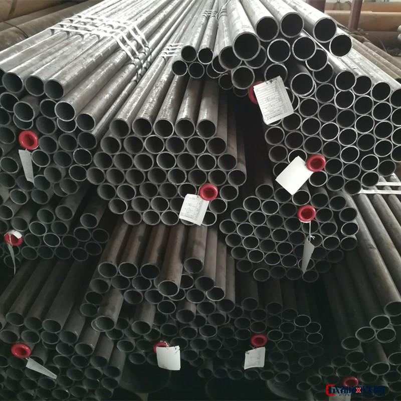 衡阳华菱无缝钢管10精密管高压锅炉管现货价格