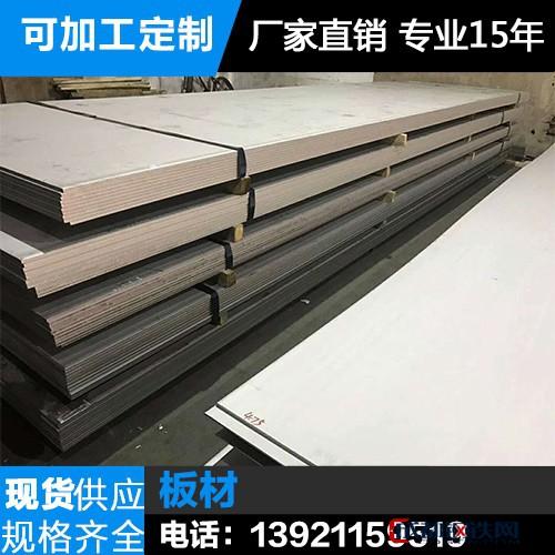 【新博林】 厂家专业生产 304热轧不锈钢板 价格优惠  来电咨询详情