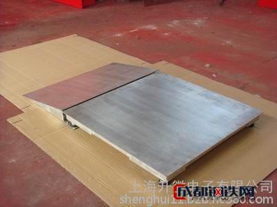 防爆防水移动不锈钢型钢卷地磅 双层有框电子小地磅电子称