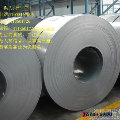 宝钢优质低合金冷轧板ST37-2G冲压钢卷 价格及性能