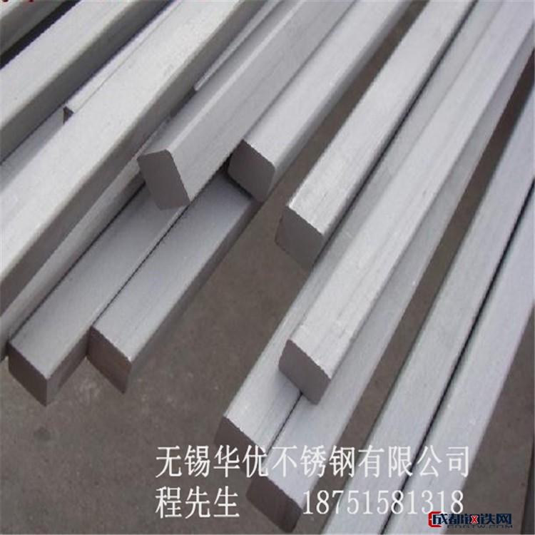 现货321不锈钢方钢 304不锈钢方钢 热轧酸洗 冷轧光亮优质方钢