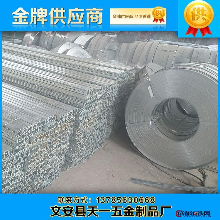精品展示镀锌C型钢 镀锌C型钢带钢 镀锌冲孔C型钢