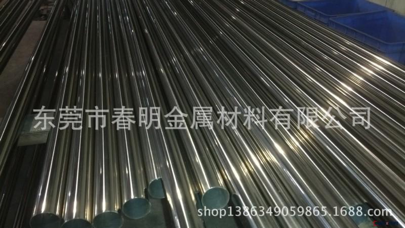 304不锈钢精密管、不