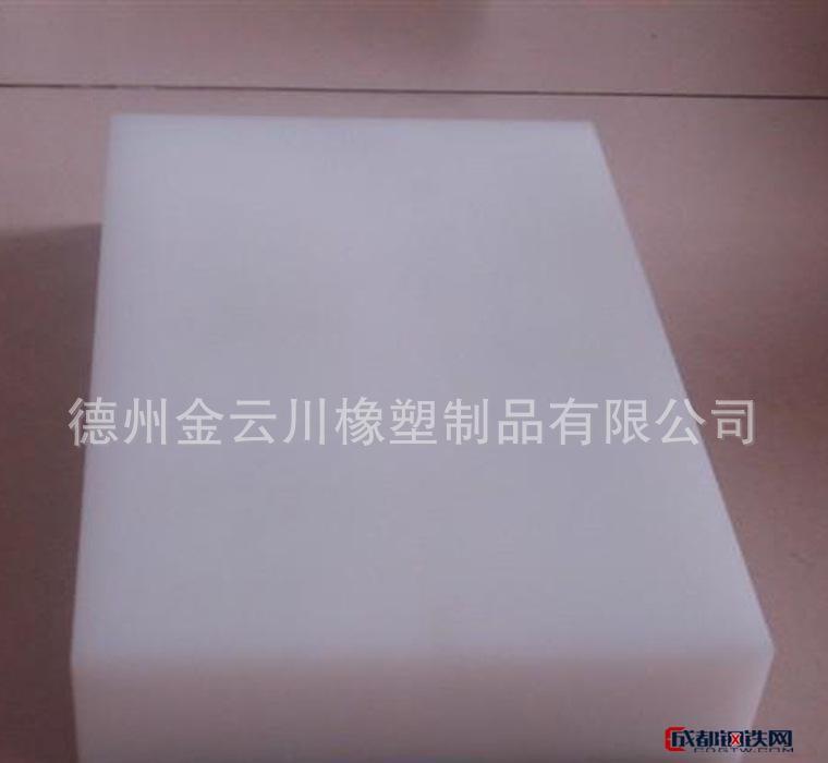 金云川安装料斗耐磨防堵助滑衬板 高密度UPE塑料耐磨板  质量保证