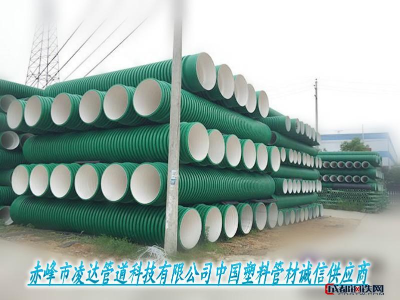 黑龙江大兴安岭地区HDPE钢带增强螺旋管欢迎来电-赤峰市凌达管道科技有限公司