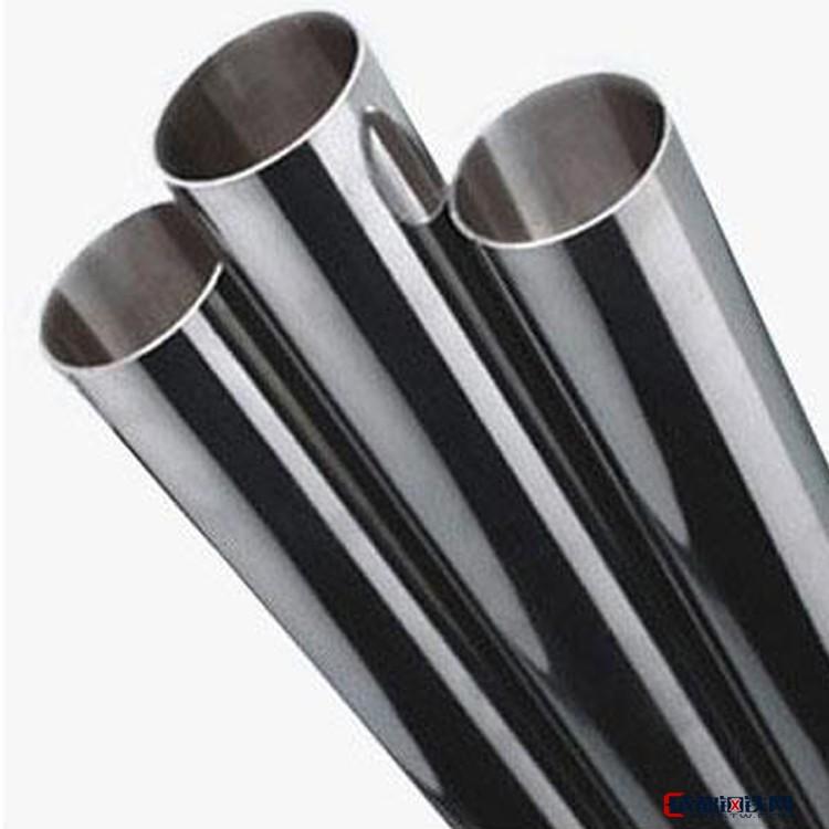 广东银泽 304不锈钢圆管 160.56000 不锈钢管 激光切管 免费取样 不锈钢焊管 大量现货 规格齐全