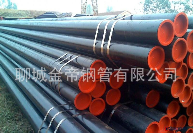 生产 小口径冷拔无缝钢管 q345b无缝钢管