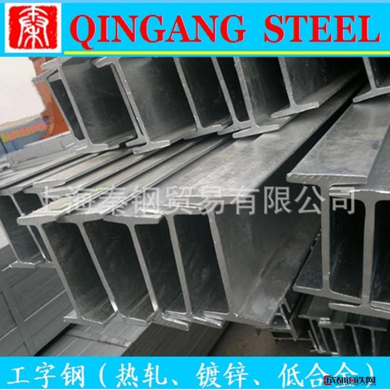 特价工字钢,国标25工字钢,昆山,常熟,太仓,苏州现货