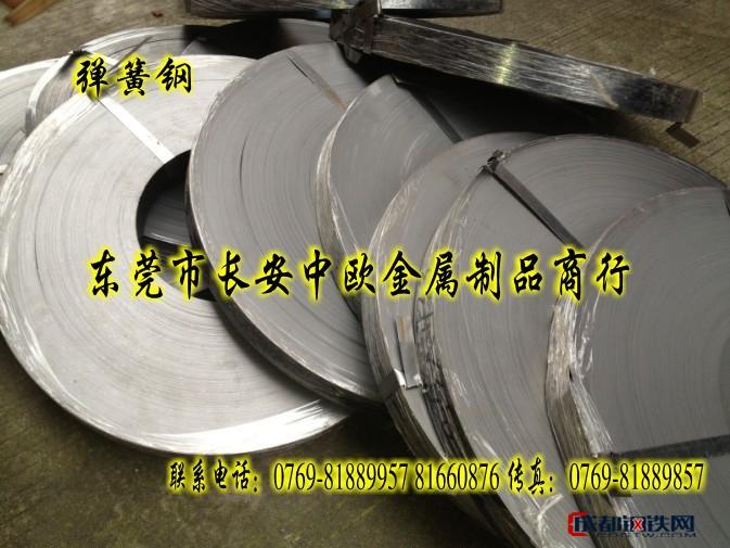 国产65Mn锰钢 锰钢板材批发 锰钢厚板