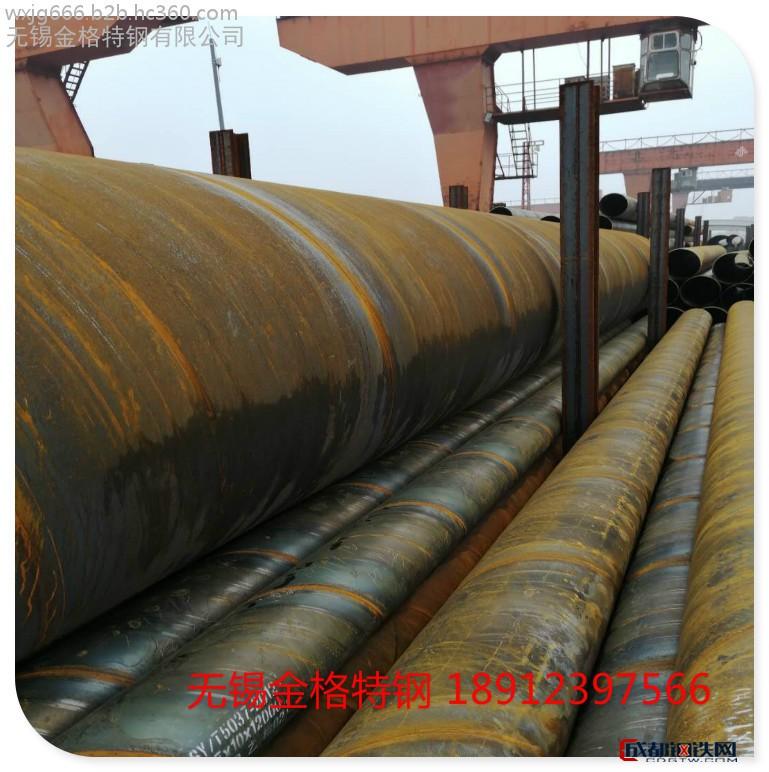 螺旋管 专业生产Q195螺旋管 现货直供Q195螺旋焊管