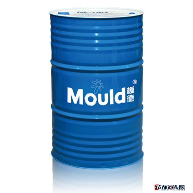 模德Mould 615SP硅钢片挥发冲压油 冷轧、薄板快速高速成形冲压润滑