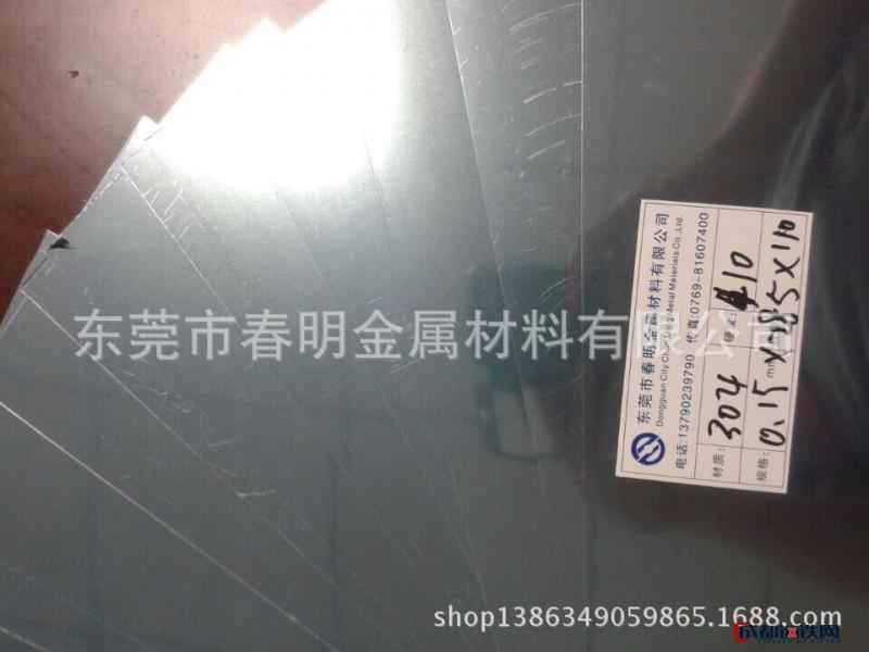 304不锈钢带分条不锈钢带价格不锈钢产品规格、冷轧不锈钢卷、传送机钢带