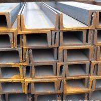 成都批发特价处理槽钢镀锌槽钢