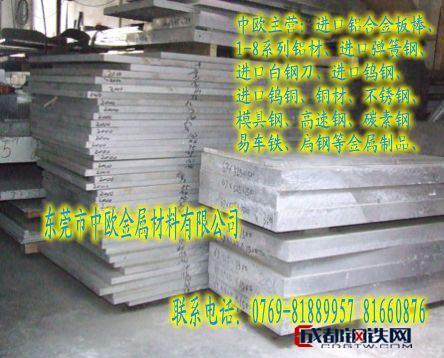 东莞6063-T5超硬铝合金薄板