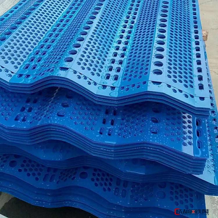 品优   供应  防风抑尘网   煤场用网   圆孔热镀锌板防尘网  厂家批发