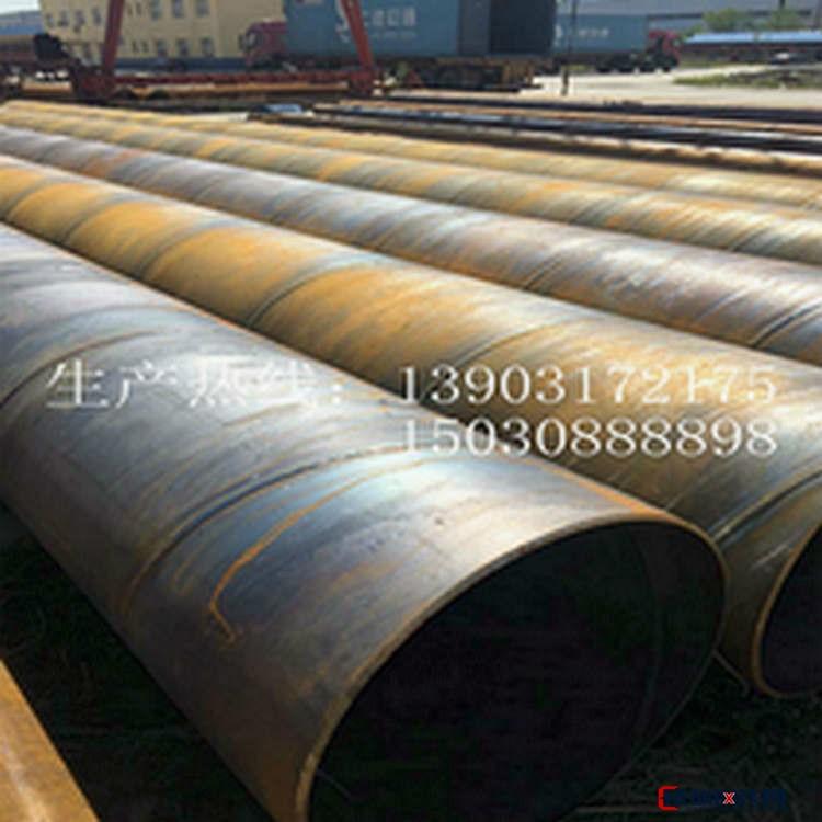 友发牌结构管螺旋钢管q235b定尺加工 水工程用螺旋钢管普碳加定尺 螺旋钢管桩管