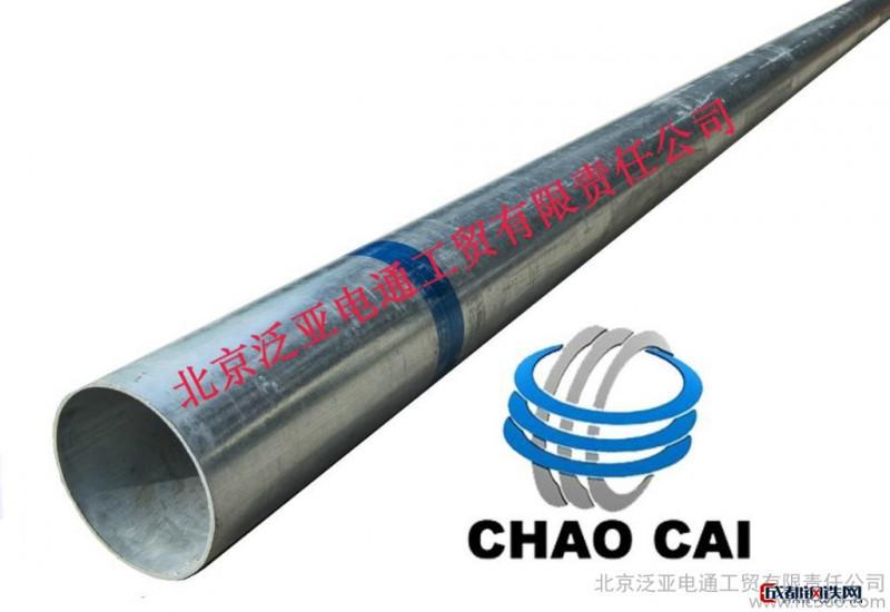 朝彩1505无缝钢管 电缆穿线无缝钢管 北京无缝钢管批发