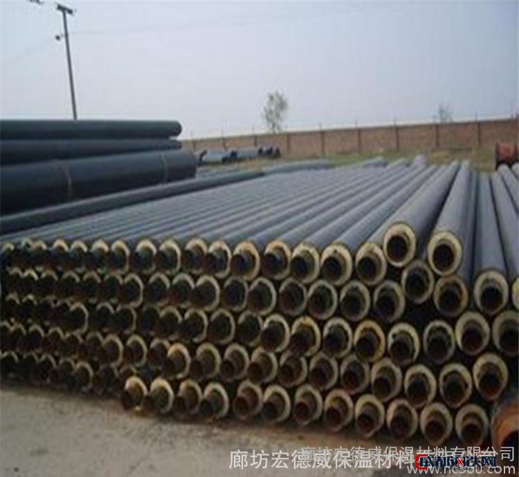 出售预制直埋聚氨酯保温管道 无缝钢管保温