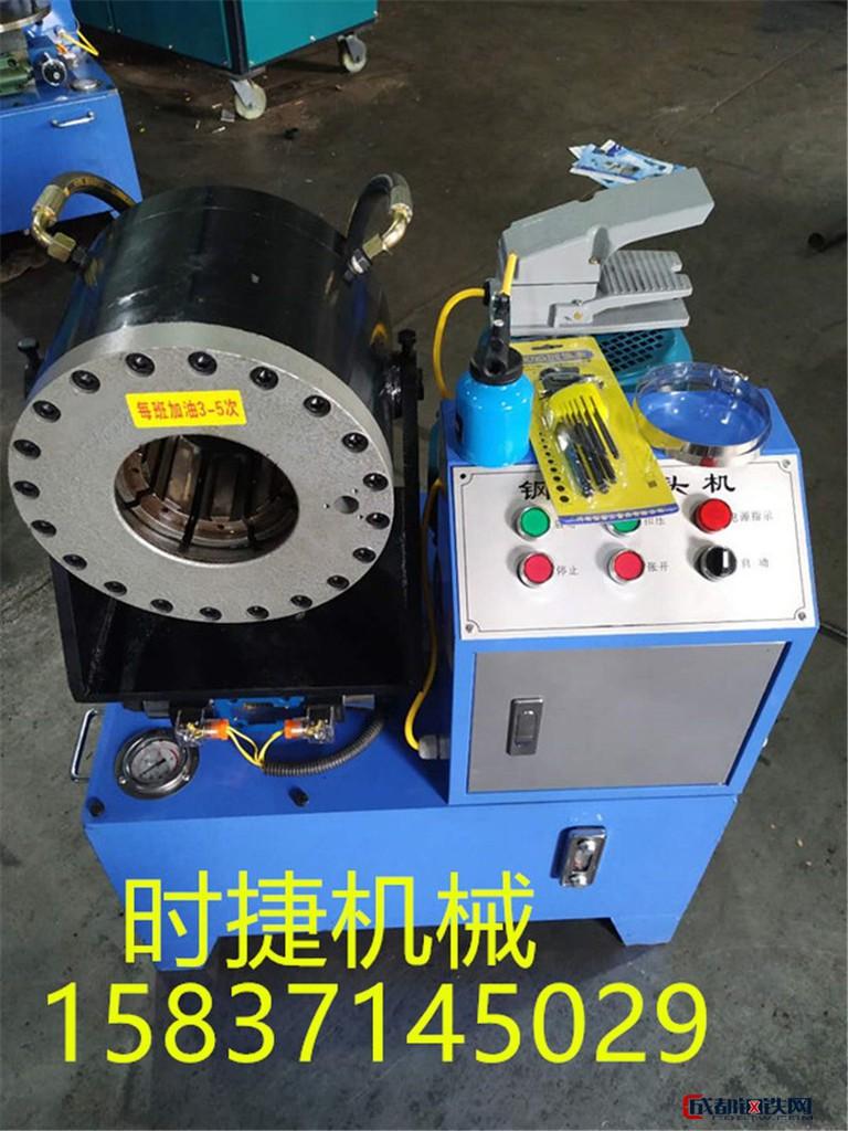 石家庄厂家直销液压油管扣压接头 六角钢管压管机