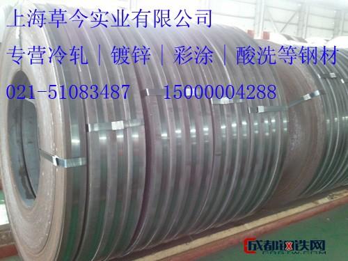 提供服务南极光SGCC镀锌板|镀锌卷|镀锌板卷|上海