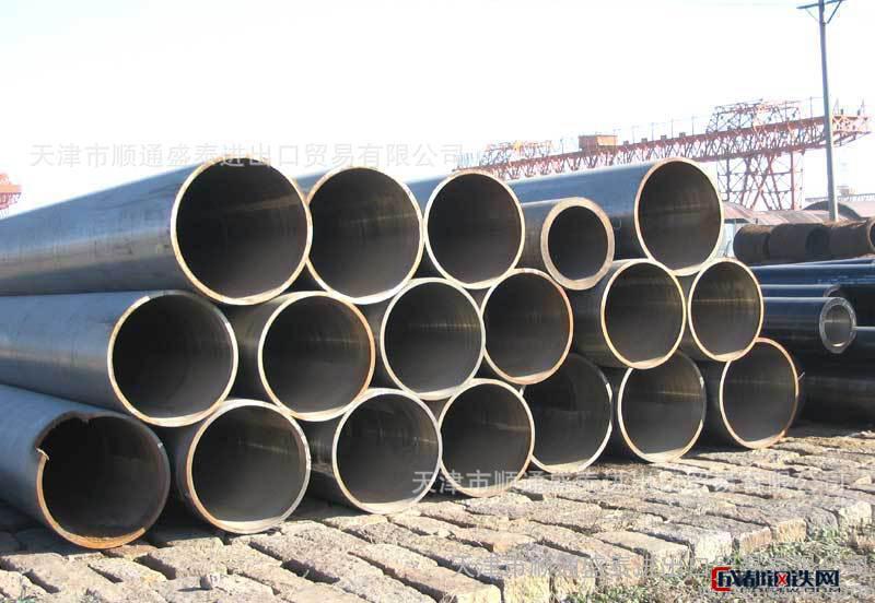 现货一般结构管 专业结构管 量大从优