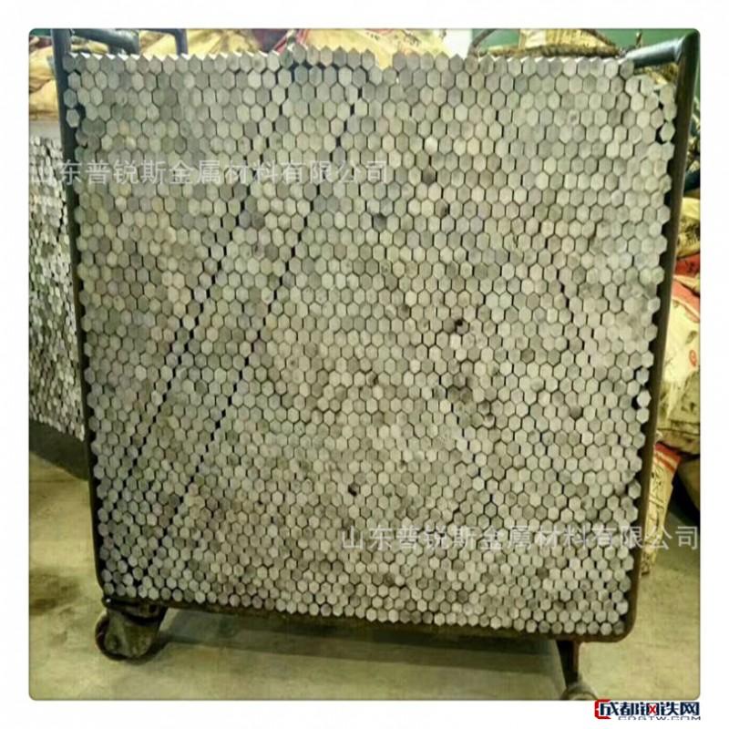 加工定制冷拔六角钢LQ235B冷拉六角棒 光亮冷拉钢可切割