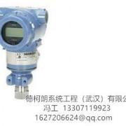 德柯朗系统工程(武汉)有限公司